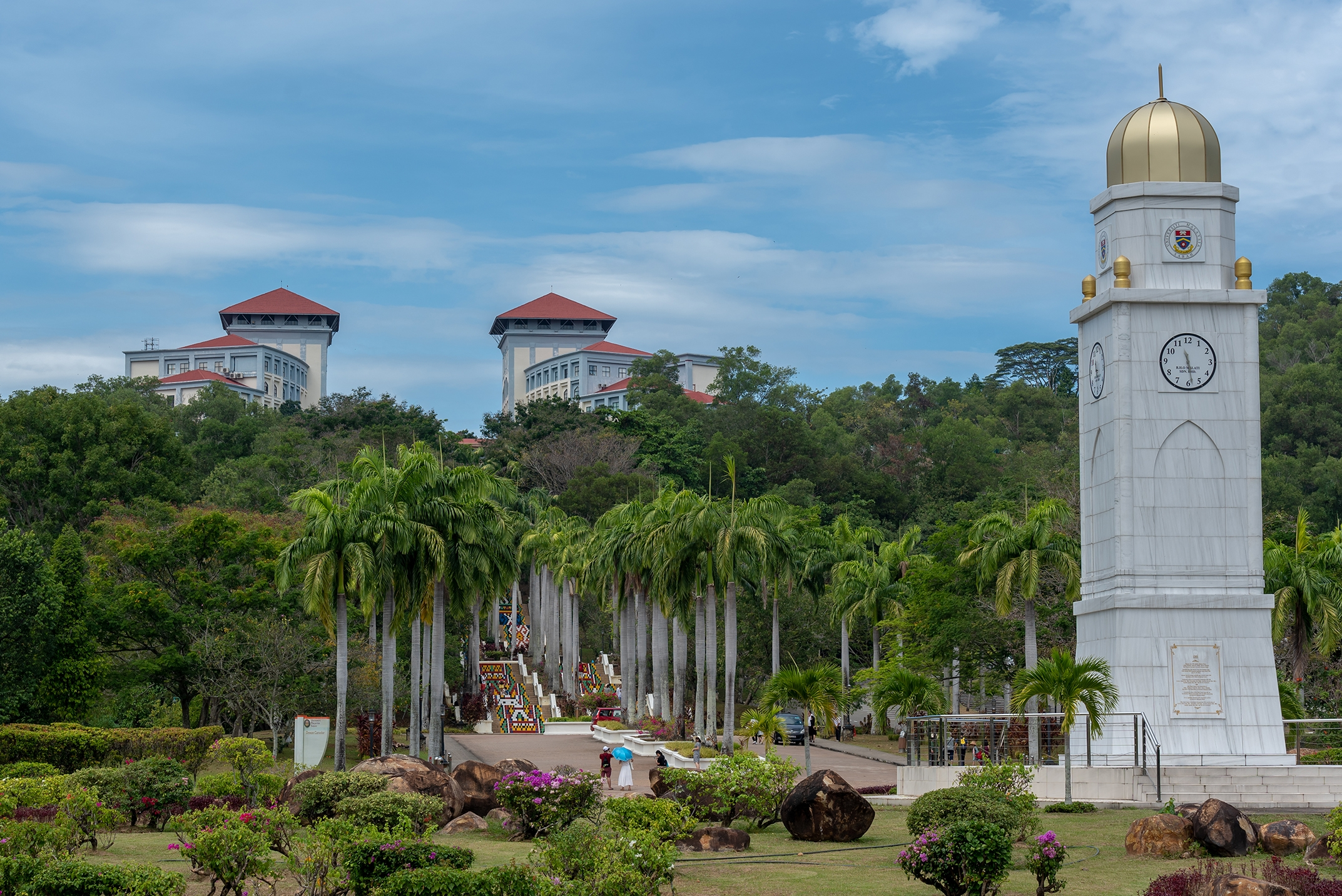 University Malaysia Sabah Mysun Campus